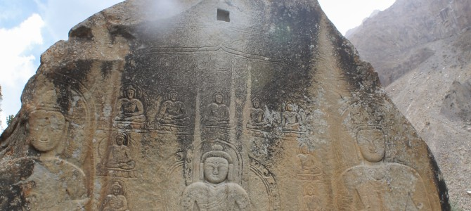 PHOTO: The Only Carved Buddha Rock in Skardu Valley Pakistan